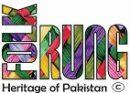 folk-rung-logo